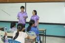 ประมวลภาพปีการศึกษา 2555
