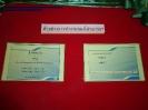 รับการประเมินสถานศึกษาพอเพียง 2555-2556_19