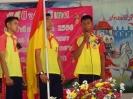 รุ่นน้องจัดทำซุ้มเสดงความยินดีและรับมอบธงประธานนักเรียน_9