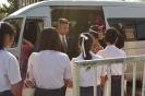 รับการประเมินนักเรียนรางวัลพระราชทาน_1